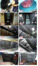 供应北京油烟罩清洗 厨房烟罩清洗价格