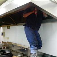 北京单位餐饮业油烟罩清洗 烟道清洗证明