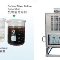 供应溶剂回收机的好处是什么