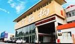 淄博金宇钢结构有限公司