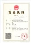 广州市天吉熊金属制品有限公司