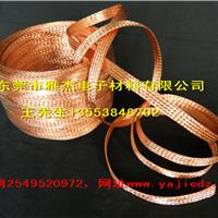 铜编织线外发加工