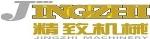 苏州宏信精致机械制造有限公司