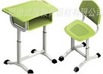 供应升降式课桌椅厂家 升降式课桌椅哪家好