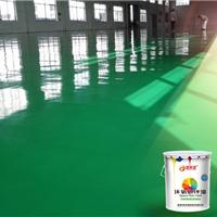 供应耐磨环氧树脂地坪漆 地板漆厂家
