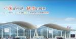 徐州寒文网架钢结构工程有限公司