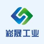 深圳市崧晟工业设备有限公司