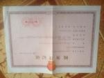 上海钥伟焊接材料有限公司