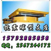 钢结构【KQGZ】球型钢支座/龙跃九州