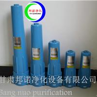供应空压机油污过滤器