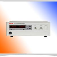 供应可调电源 大功率直流电源