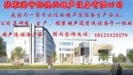 张家港市保德兴超声设备有限公司