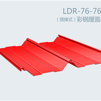 供应沈阳彩钢压型板