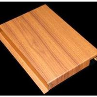 供应手感木纹转印铝型材金属木纹转印