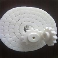 耐高温塑料链条材质说明