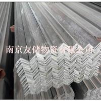 南京5号热镀锌角钢大量现货销售质量好