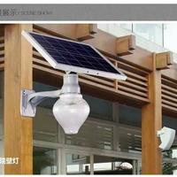 供应LED太阳能一体化庭院灯 花园灯厂家直销