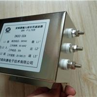 供应变频器专用输入端滤波器