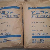 PA66日本东丽CM3004-V0厦门专业代理供货