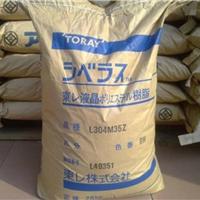 供应PA6日本东丽CM1017厦门工程塑料代理
