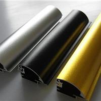 供应佛山厂家供应相框铝型材