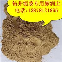 供应广东工程泥浆膨润土