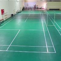 供应Pvc塑胶地板铺设,pvc室内运动地板铺设