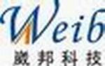 上海崴邦电气科技有限公司