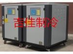 深圳吉佳制冷设备有限公司