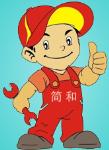 广州简和玻璃门维修服务有限公司