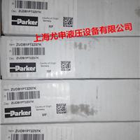 派克传感器parker传感器SCTSD-150-00-07