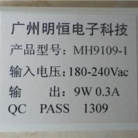 广州LED驱动电源生产厂家,LED驱动电源