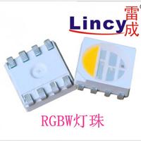 供应5050RGBW RGB W 四色 贴片 灯珠