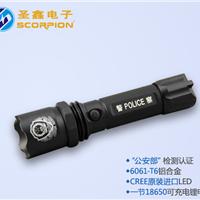 广东圣鑫单警手电 LED强光手电 现场搜索灯