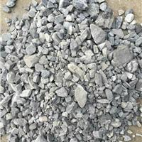 供应配重矿石原材料