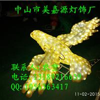 供应老鹰|雀鹰|苍鹰LED造型灯 猴年过街灯