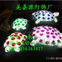 乌龟|金龟|草龟|花龟LED造型灯 猴年过街灯