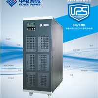 供应中电博微SK200系列6K/10K智能UPS电源