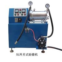 东莞品诺供应砂磨机5L盘式砂磨机