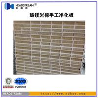 【净化板厂家】手工净化板与机制板的区别