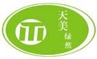 深圳市天美制冷设备有限公司