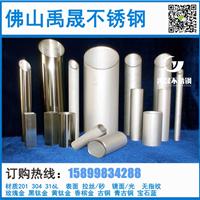 无缝管80*5.0不锈钢圆管/304-316L