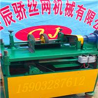 辰骄机械供应高性能磨尖机辐条机