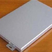 雷诺丽特铝单板铝单板厂家直销