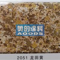湖南贵州彷大理石漆 液态花岗岩漆价格