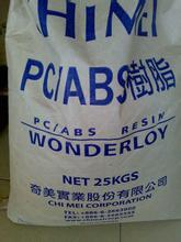 供应PC/ABS台湾奇美PC-345
