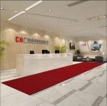 广州赤华地毯有限公司
