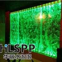 汕头市峡山宾馆舞台水元素泡泡水舞屏风