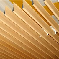 供应挂片铝天花/铝挂片吊顶 海南厂家