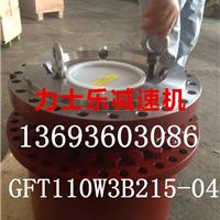 GFT26T2B51-02